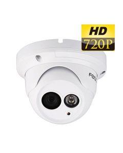 FI9853EP - Indoor IP Камера - WHITE